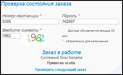 536743_1